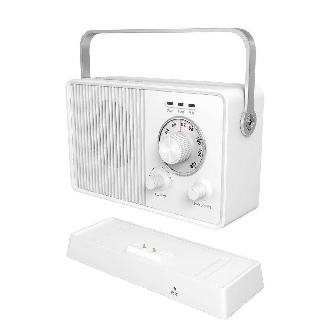 画像: テレビの音をはっきり聞ける。テレビ用のワイヤレススピーカー「OWL-TMTSP01」が、オウルテックから10月12日発売。ワイドFM対応