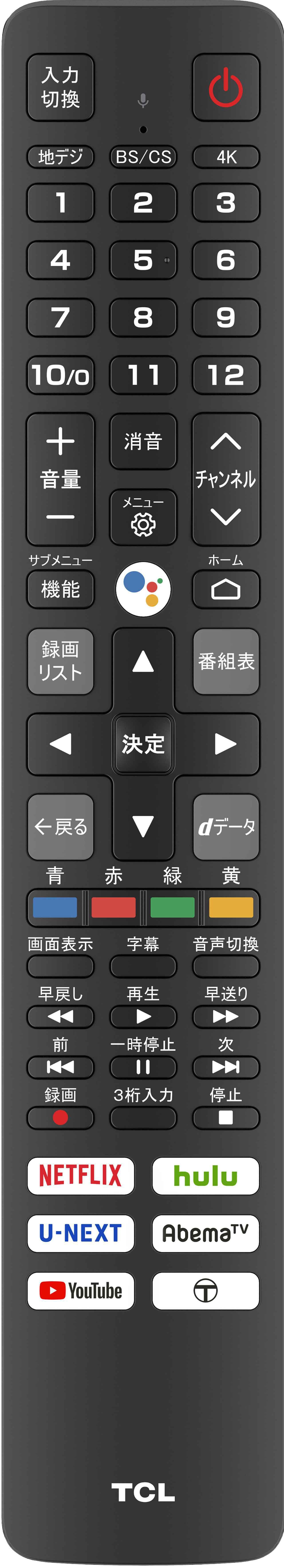 画像: 付属リモコンは、ネット動画サービスへのダイレクトボタン6つを装備している。スリムなスタイルで機能別にボタンがまとめられていて使い勝手も良好だ