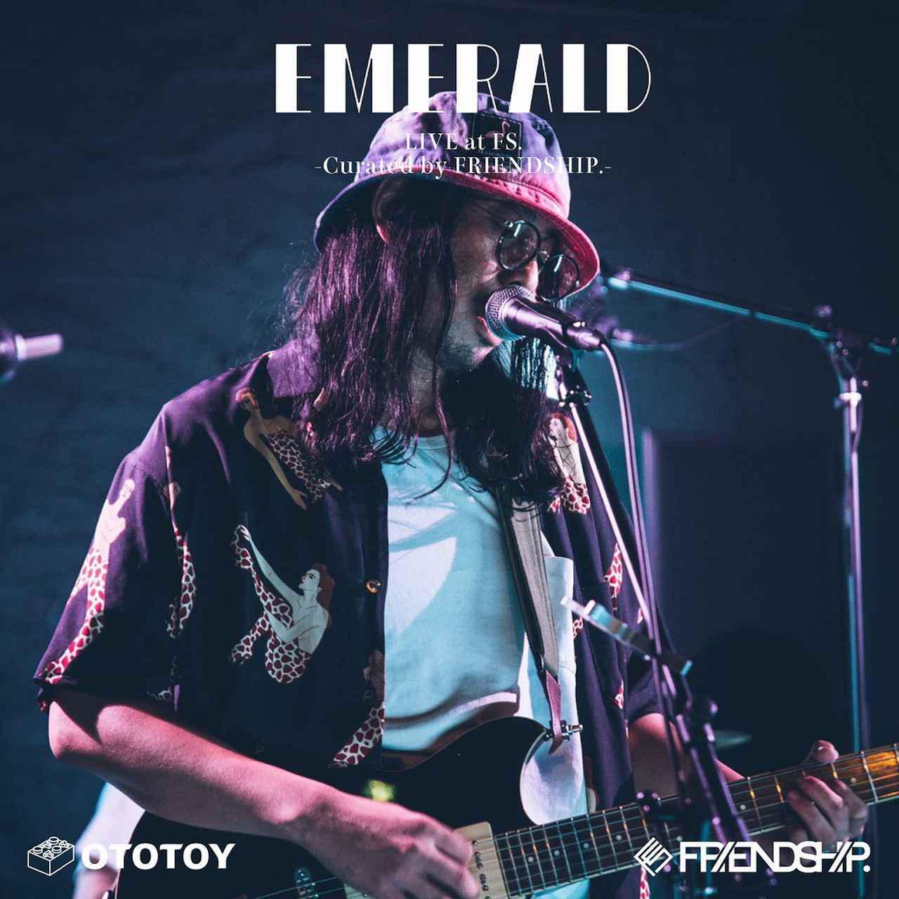 画像: Emerald Live At FS. / Emerald