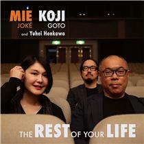 画像: THE REST OF YOUR LIFE - ハイレゾ音源配信サイト【e-onkyo music】