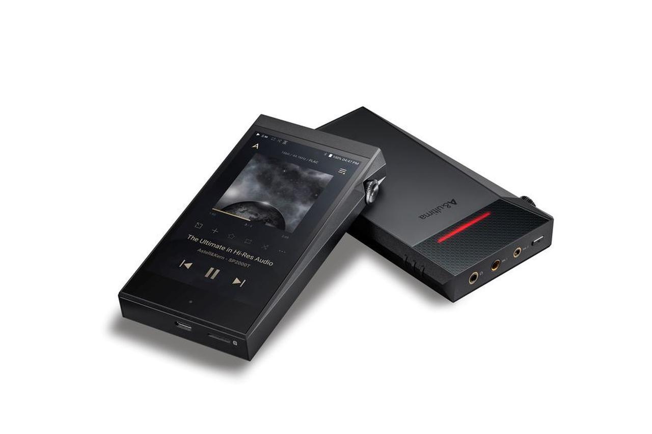 画像: Astell&Kern、音質向上だけでなく、音調選択の楽しさも加味したフラッグシップオーディオプレーヤー「A&ultimaSP2000T」を、10月15日に発売 - Stereo Sound ONLINE