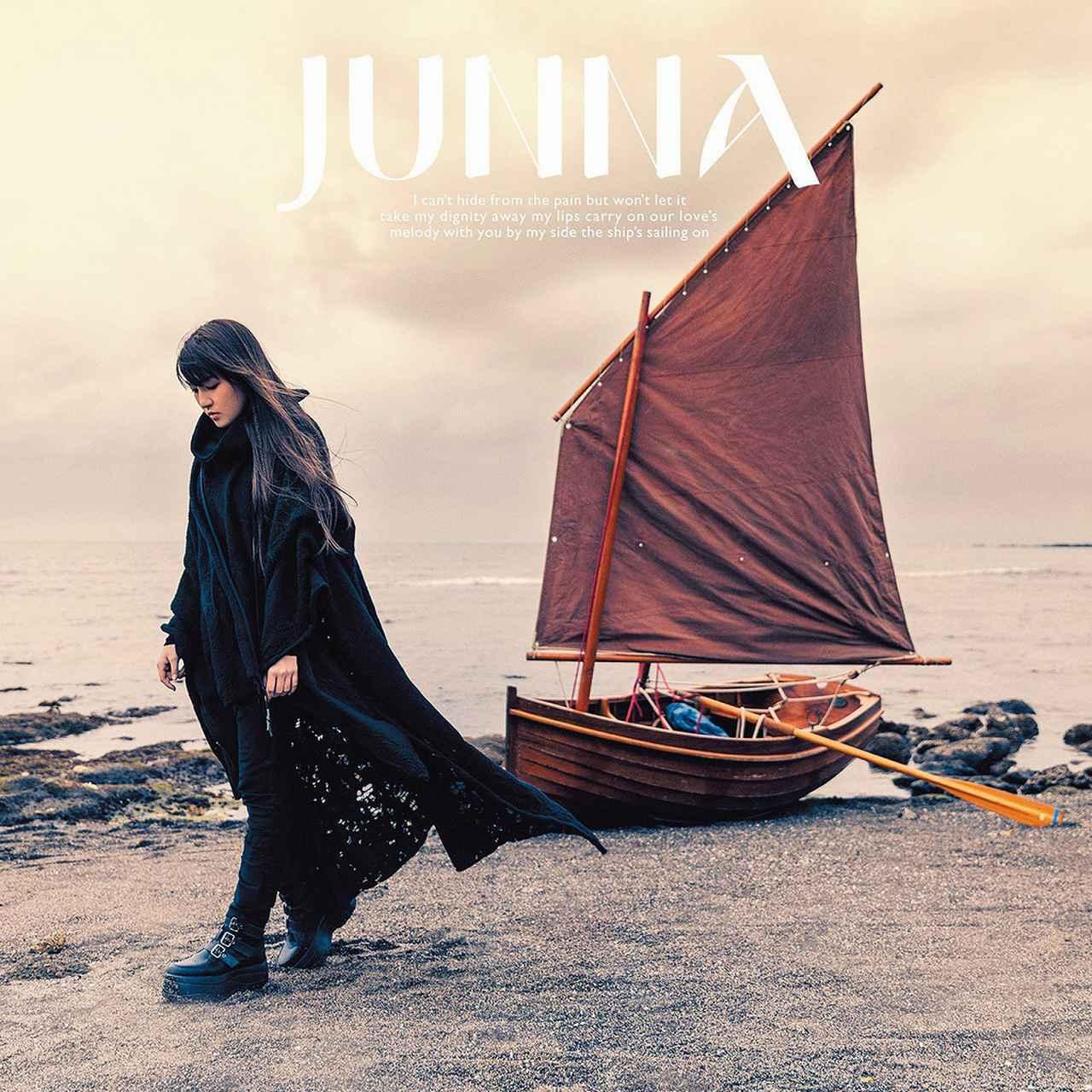 画像: 海と真珠 / JUNNA