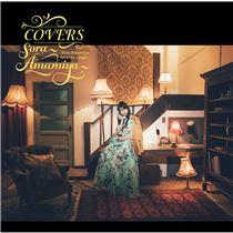 画像: COVERS -Sora Amamiya favorite songs- - ハイレゾ音源配信サイト【e-onkyo music】