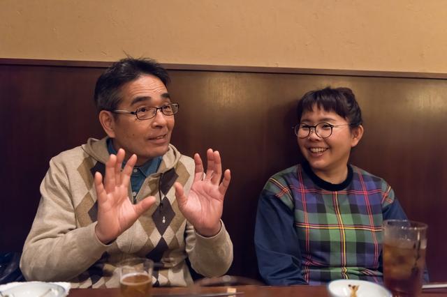 画像: #親子飲みやってみた!第1回@下北沢
