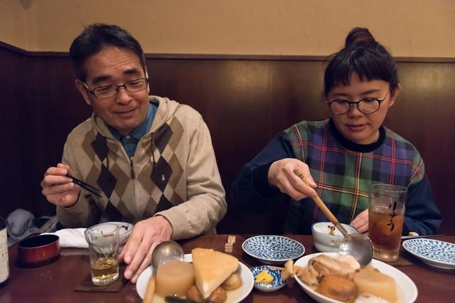 画像: 大学進学のために東京へ。電話代は6万円に!
