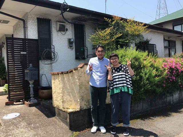 画像: 大分の実家を引き払うことになり、そのお手伝いに帰省したあゆみさん。家の前で、記念に撮った写真を見せてくれました