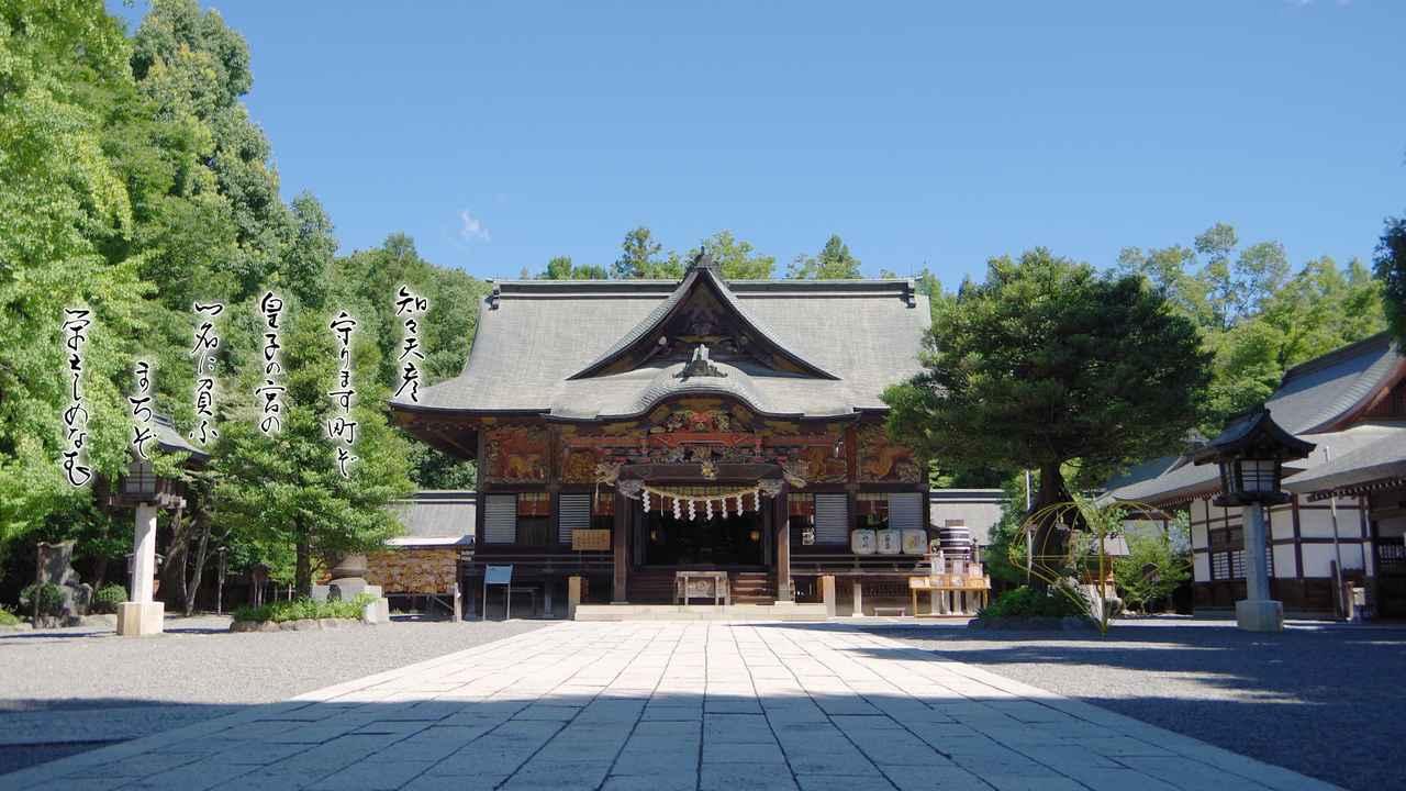 画像: 秩父神社