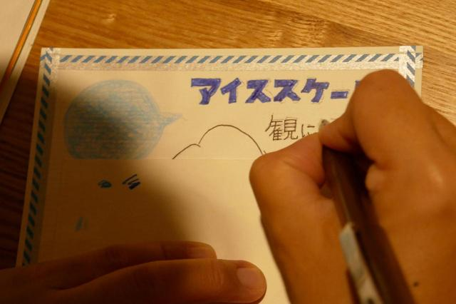 画像: イラストだけでなく、文字も丁寧に描いていきます。