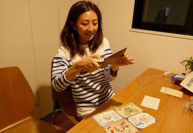 画像2: そっくり似顔絵に興奮!制作過程も楽しいカード作り