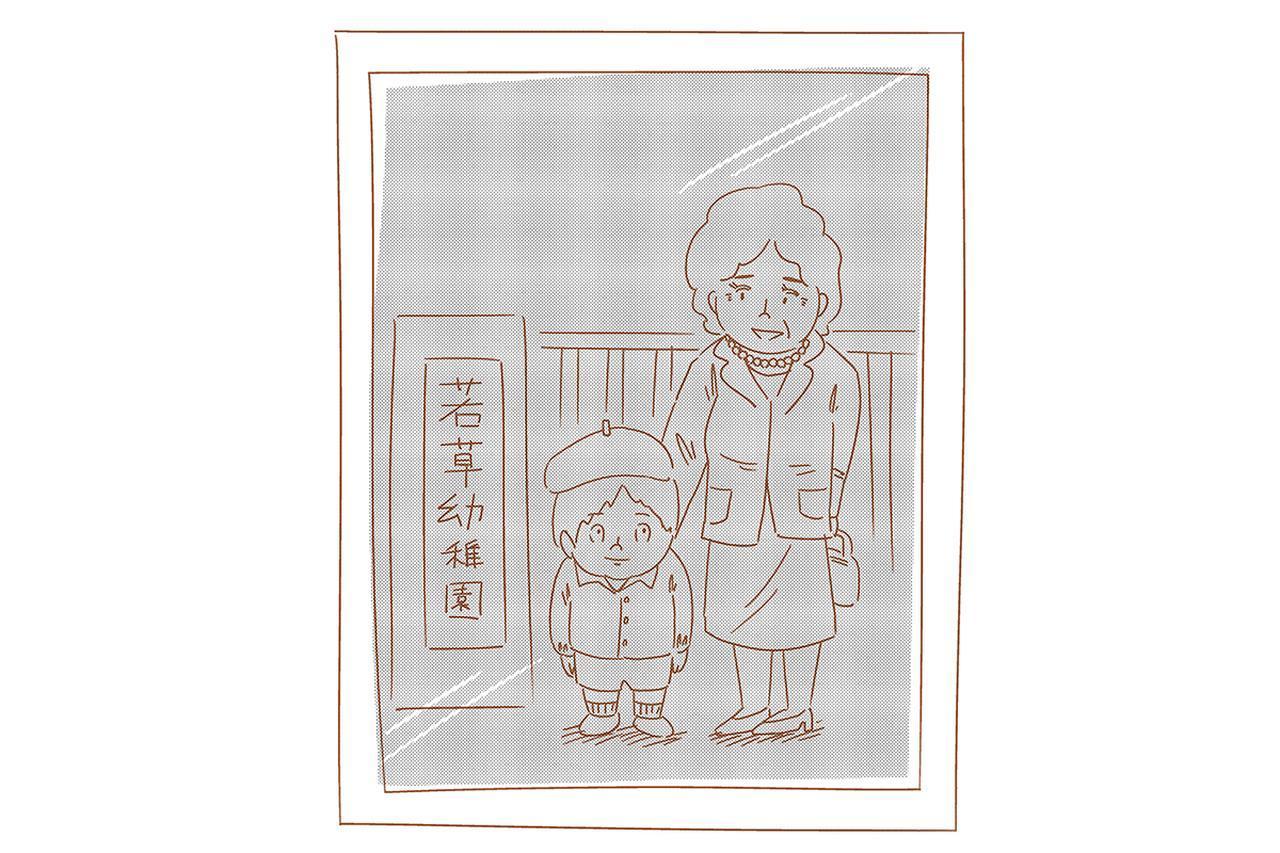 画像: 親孝行エッセイ「更新されない親孝行」宮川サトシ