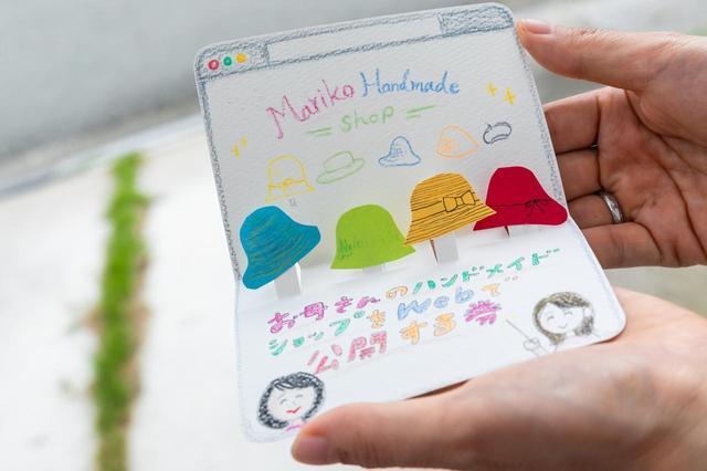 画像3: ◎その3:お母さんのハンドメイドショップをWEBで公開する券