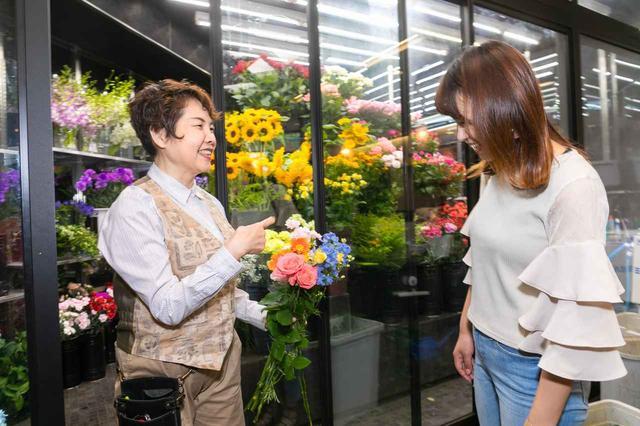 画像1: 父の日のプレゼントを兼ねて花束を購入