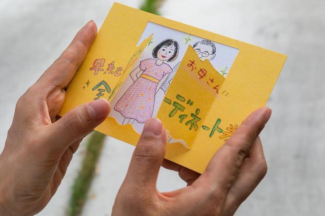 画像2: ◎その2:お父さん、お母さんに 早紀セレクト全身コーディネート券