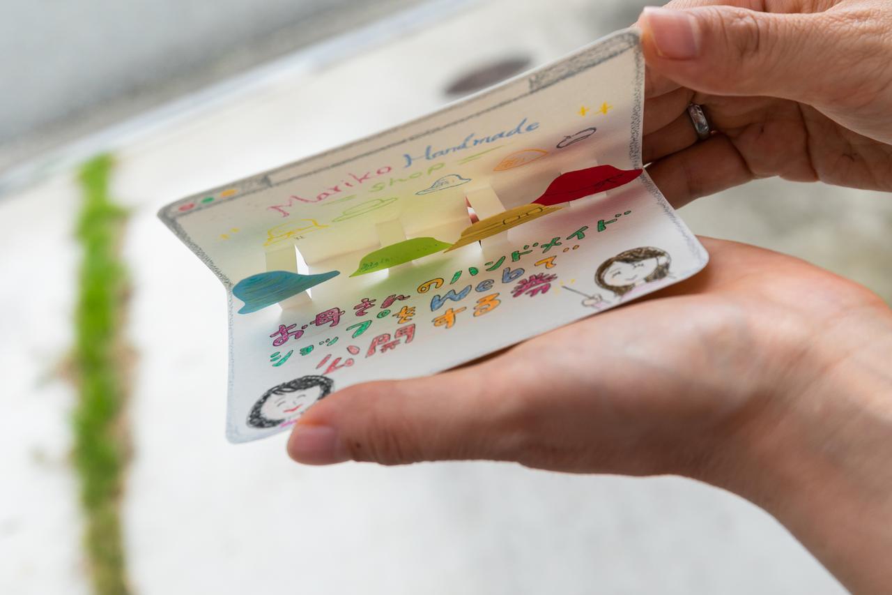 画像1: ◎その3:お母さんのハンドメイドショップをWEBで公開する券