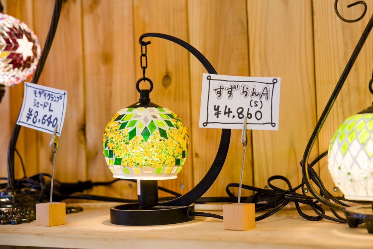 画像5: 異国のランプに魅せられて