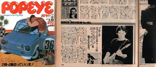 画像: フレデリック・フォーサイスを敬愛していたことから、ペンネームは「フレデリック・M・高田」