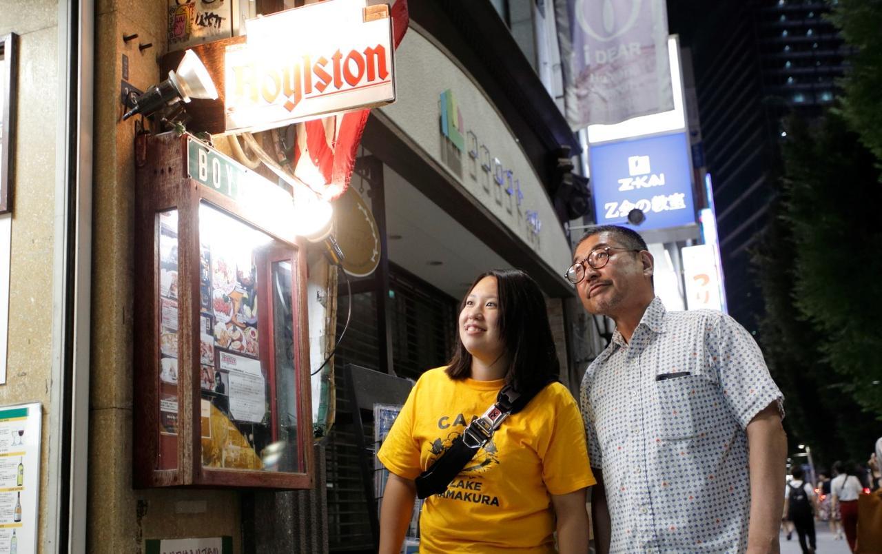 画像: 大手乳製品メーカーのグループ会社で営業を務める娘の玲奈さん(26歳)を連れ、明治通り沿いにあるボイルストンへ