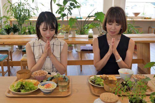画像4: 最初の目的地「tamaki niime」に到着!野菜のみを使った体に優しいおばんざいでランチ。