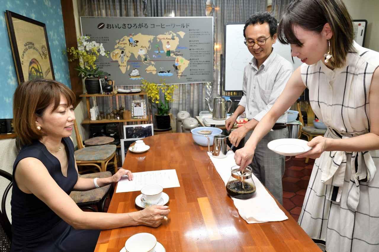 画像7: 美味しいコーヒーを目指して、いざ挑戦!