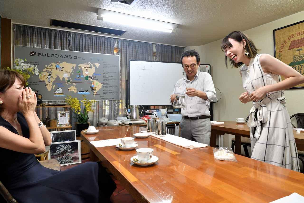 画像5: 美味しいコーヒーを目指して、いざ挑戦!