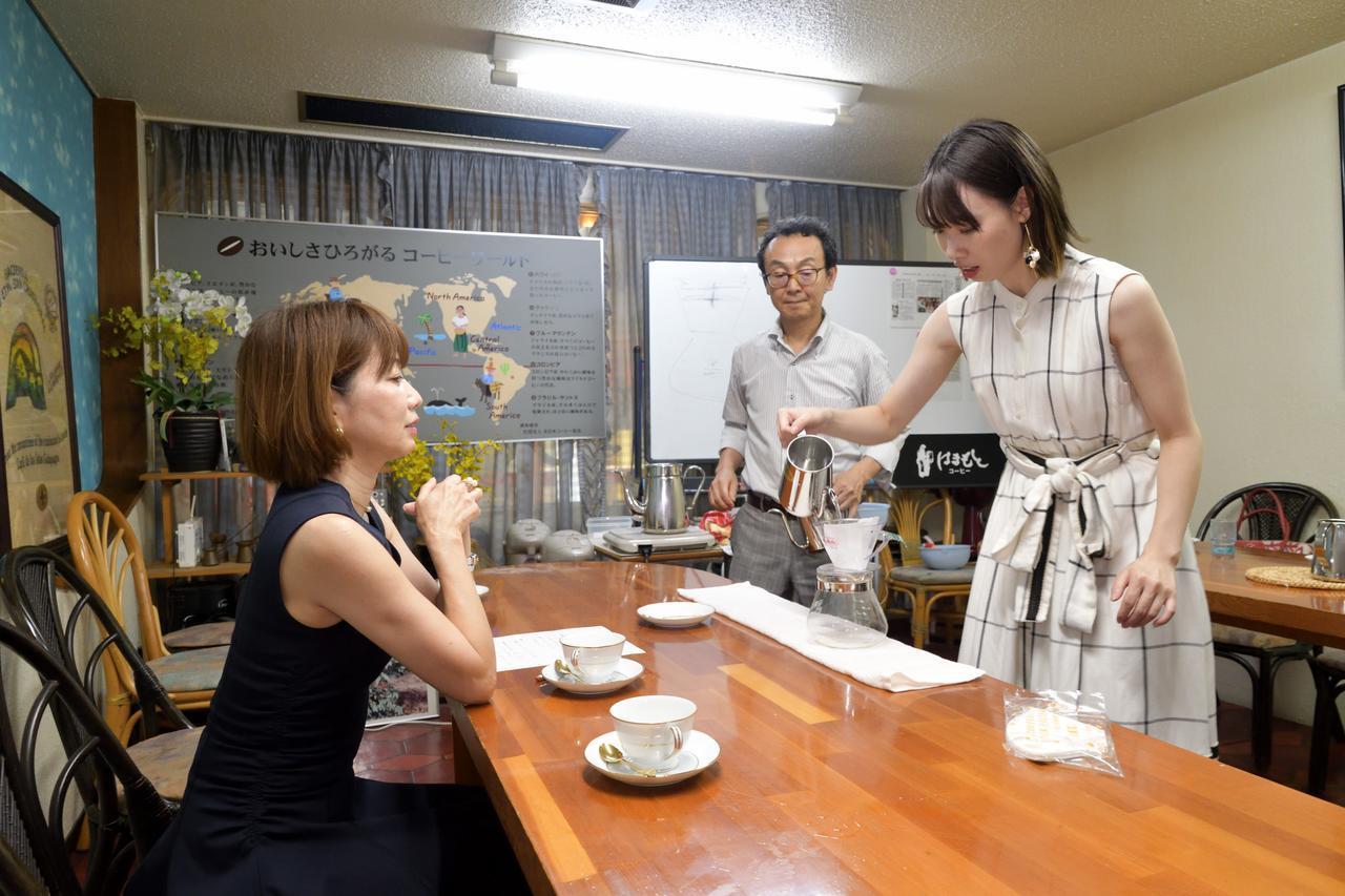 画像4: 美味しいコーヒーを目指して、いざ挑戦!