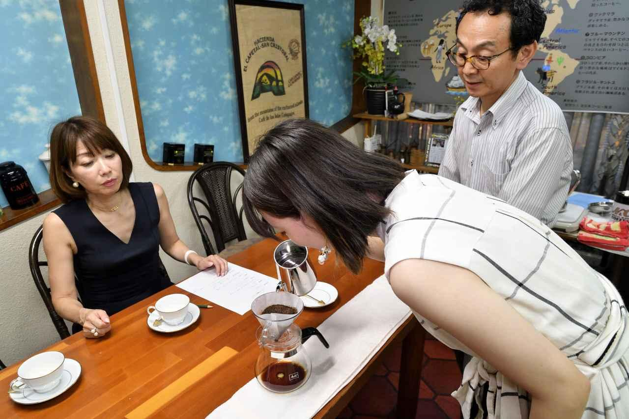 画像6: 美味しいコーヒーを目指して、いざ挑戦!