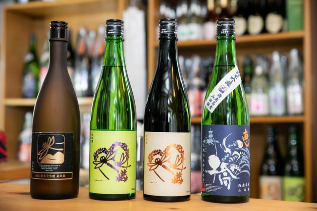 画像2: 日本酒の感想って意外と難しいゾ!?