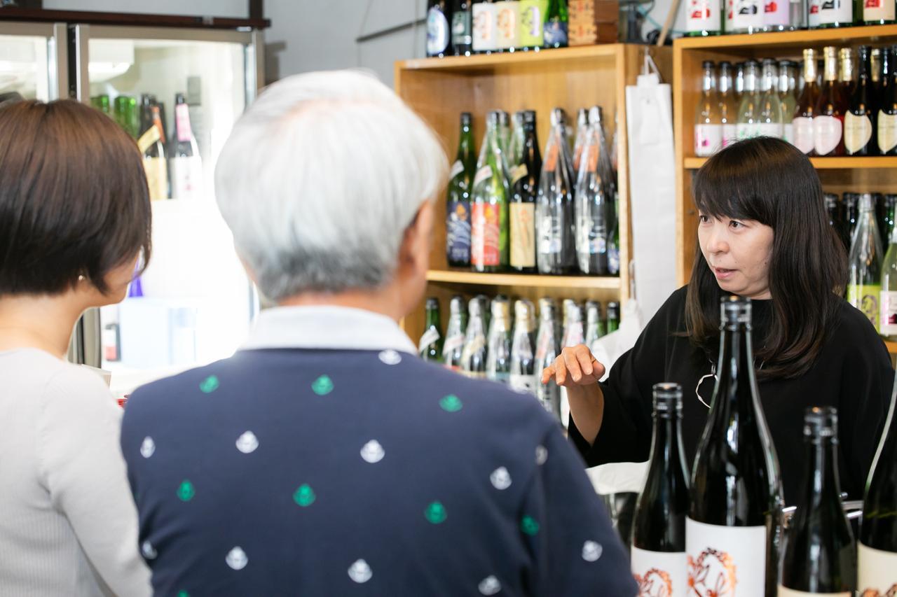 画像: 由来を知ると、お酒はより美味しくなる