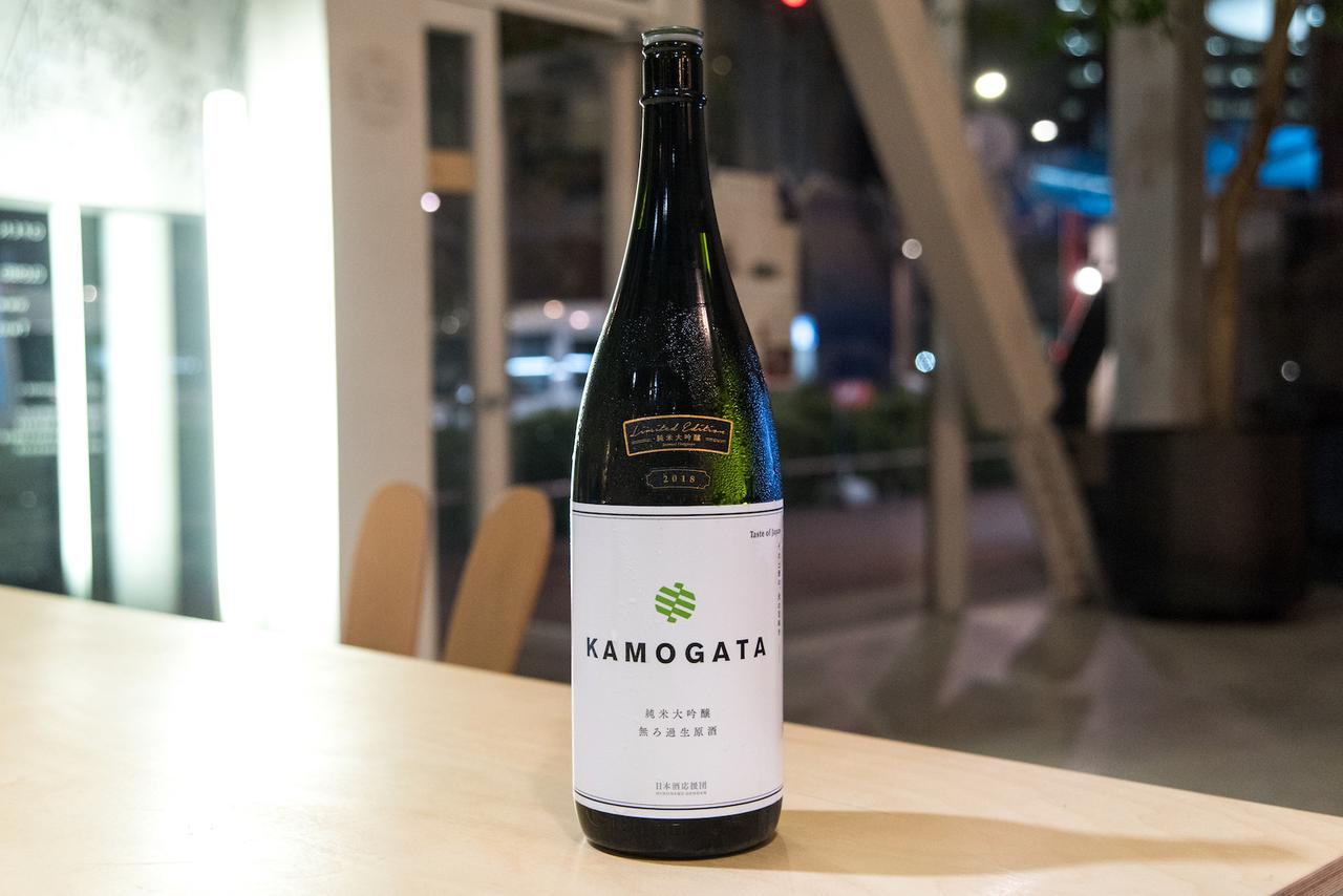 画像: 乾杯はこちらの日本酒