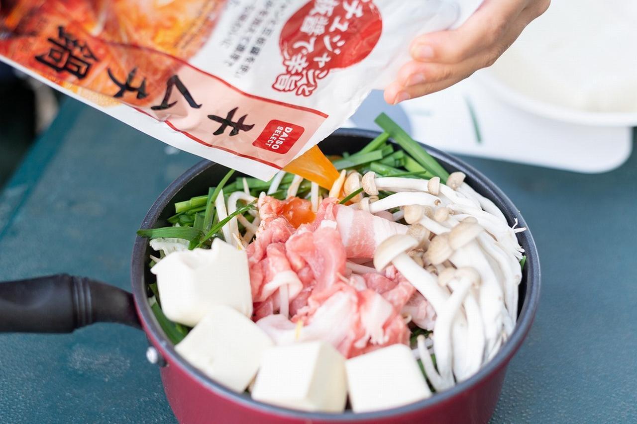 画像1: 夕ご飯は、身体ぽかぽかキムチ鍋