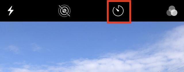 画像: 右から二番目のタイマーマークをタッチすると、タイマー機能が使えるようになります。