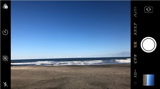 画像: 海の水平線が少し傾いています。
