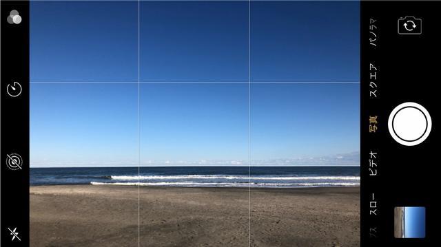 画像: 画面に水平と垂直に二本ずつラインが表示されました。水平ラインに海の水平線を合わせましょう。
