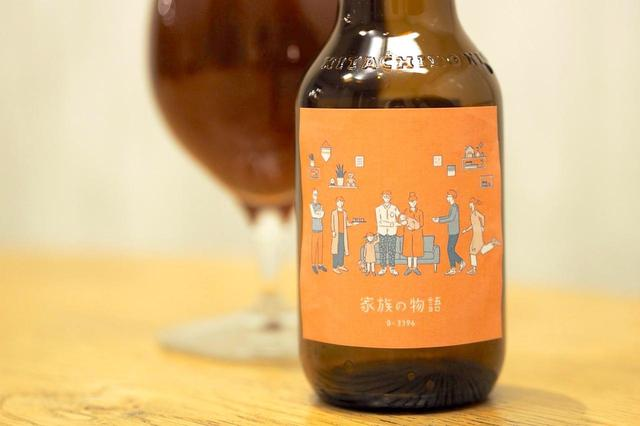 画像2: 思いの詰まったビールが完成!