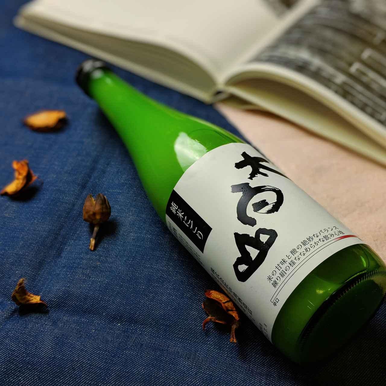 画像2: お父さんに贈りたい日本酒 〜太白山 純米にごり 編〜