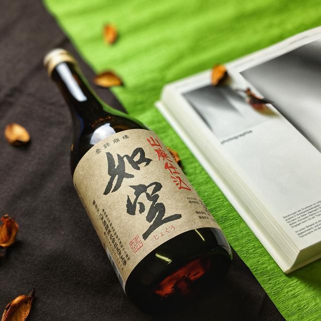 画像2: お父さんに贈りたい日本酒 〜如空〜