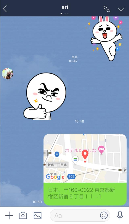 画像: 友達にこのように地図が送られます。相手が地図をタッチして確認でき、自分の居場所を把握してもらうことができます。