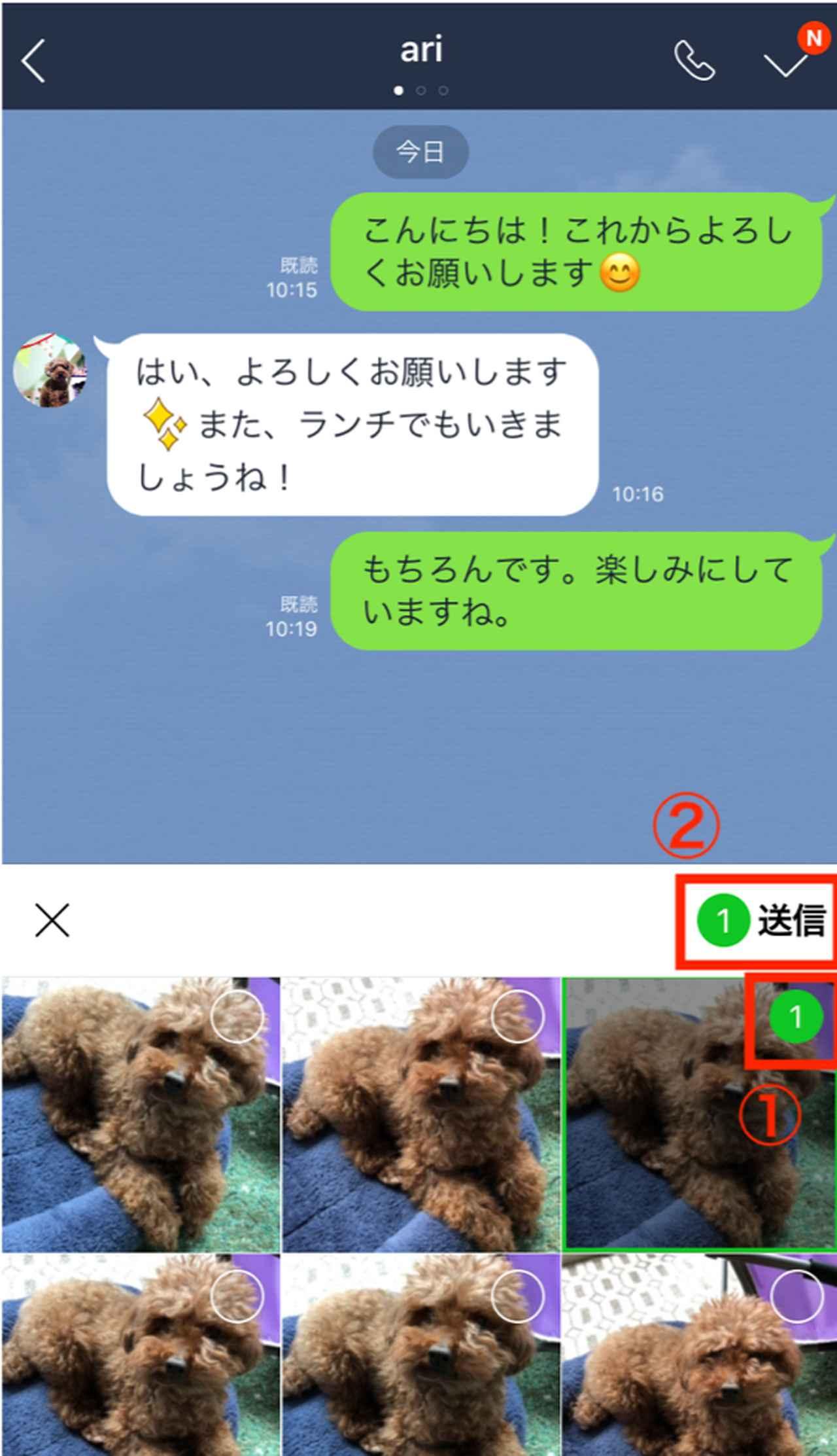 画像: iPhoneに保存されている写真が最新のものから順に表示されるので、送りたい写真をタッチ(①)します。選択し終わったら「送信」をタッチ(②)。