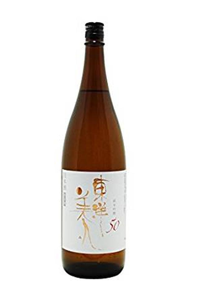 画像: 東洋美人 純米吟醸50 1.8L