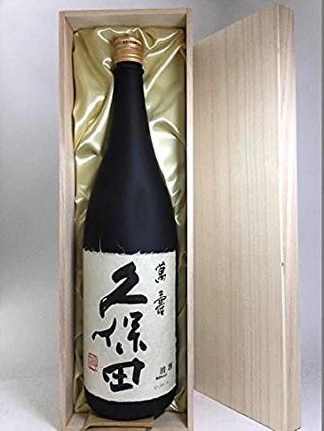 画像: 久保田 萬寿 特製桐箱入 万寿 1800ml 15度~16度 朝日酒造