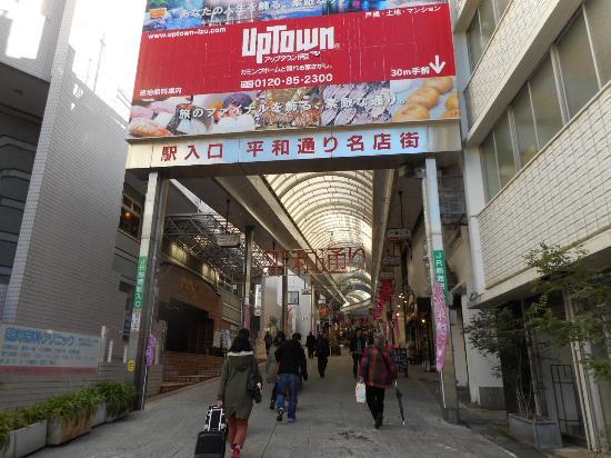 画像: 熱海駅前平和通り商店街