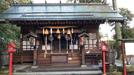画像: 伊香保神社