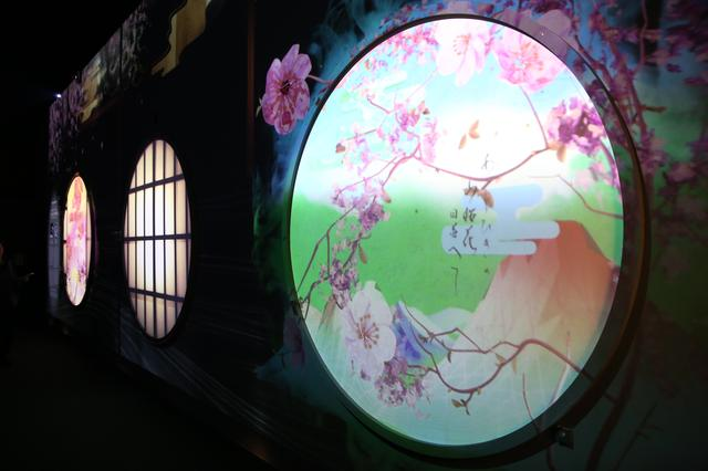画像: 一人一首〜古今の円窓〜