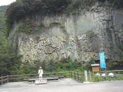 画像: 厳立峡(がんだてきょう)