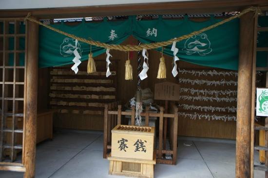 画像: 加恵瑠神社