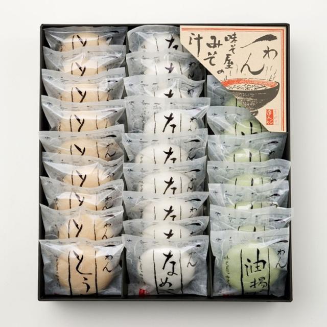 画像: 一わんみそ汁|大丸松坂屋オンラインショッピング