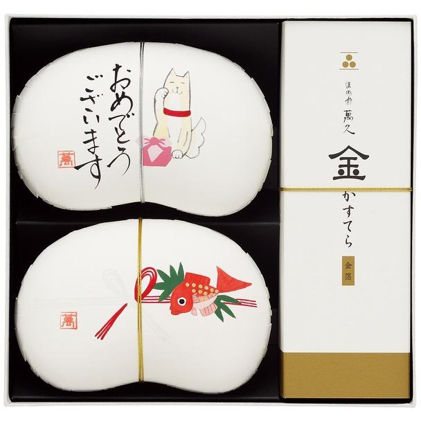 画像: 萬久撰菓 お祝い 大丸松坂屋オンラインショッピング