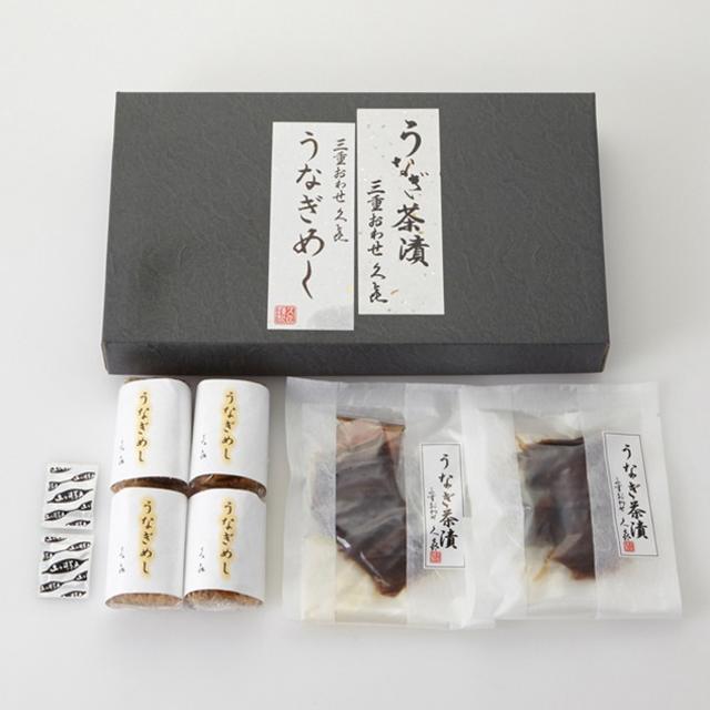 画像: うなぎづくし|大丸松坂屋オンラインショッピング