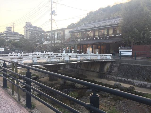 画像: キラキラ橋