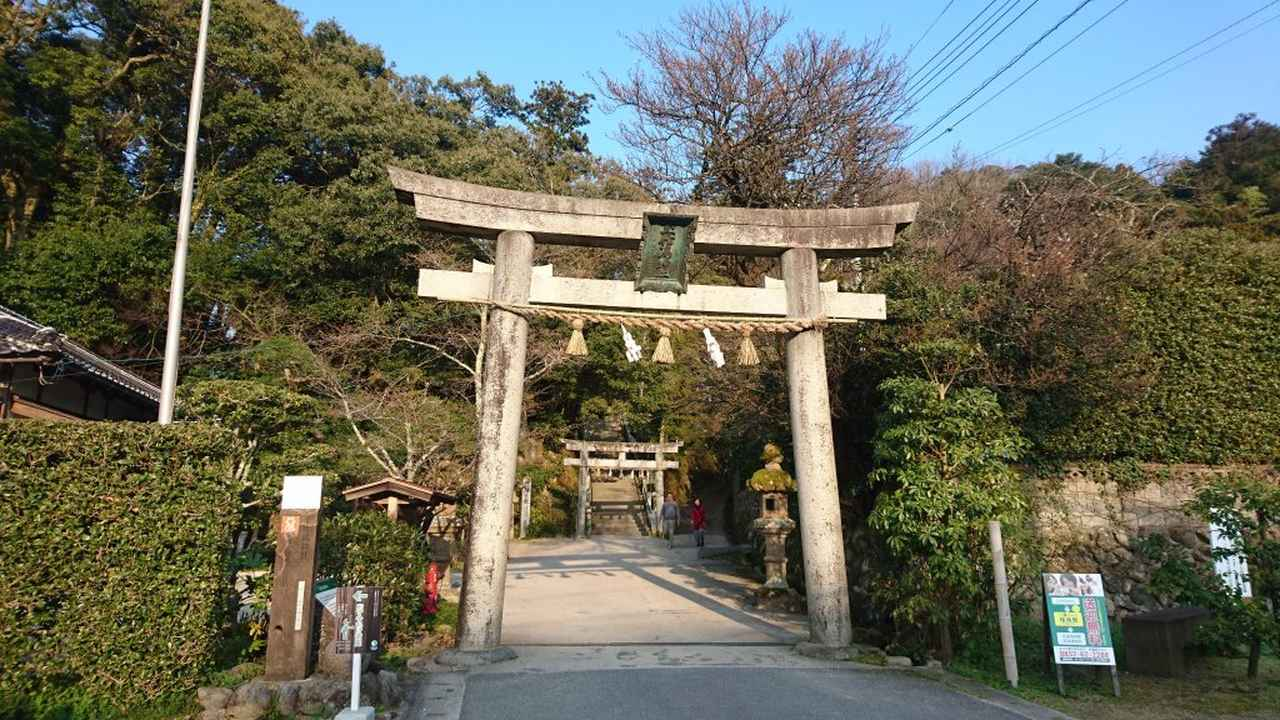 画像: 玉作湯神社